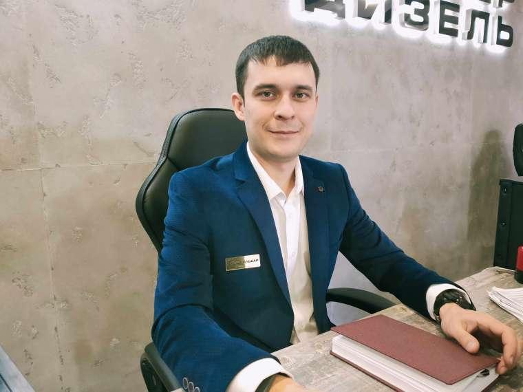 Ильдар Наильевич С
